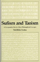 """an analysis of taoism and american society Posts about taoism written by kristine wilson-slack and elaine paulionis phelen  """" american gods  sociological analysis of cults."""